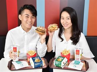 不只「美味」 麥當勞歐風漢堡明開賣