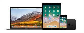 macOS High Sierra與tvOS 11公測版即將報到