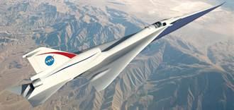 NASA核可超音速客機初步設計審查