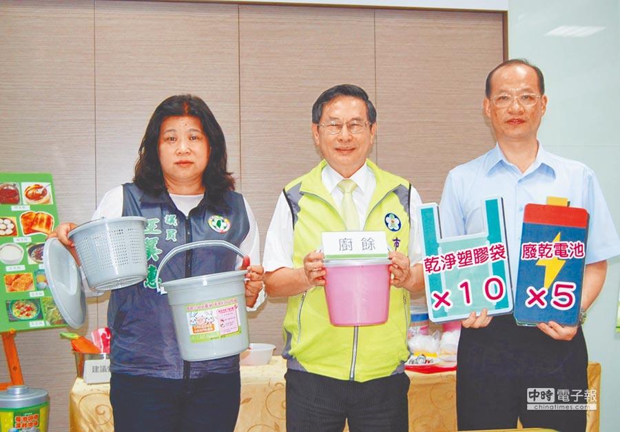 嘉義市長涂醒哲(中)籲請市民拿回收電池來兌換廚餘回收桶。(廖素慧攝)