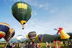 台東國際熱氣球嘉年華 開幕光雕音樂會30日璀璨登場