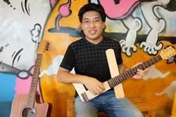 水林吉他工廠生產折疊式吉他 強調台灣製造