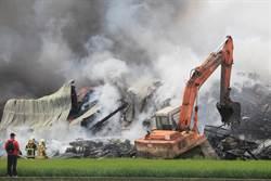 善化回收場連燒5天 燒出不法集團囤積廢棄物