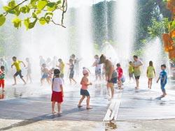 涼一夏 暖暖親水公園回來了