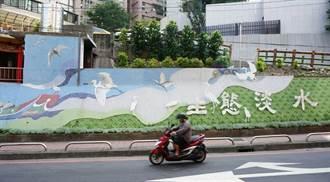 傳遞淡水之美 一信打造公共藝術牆