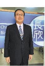 升級變變變 台灣傳產 國際驚豔-長欣打造氧化鋯高科技假牙