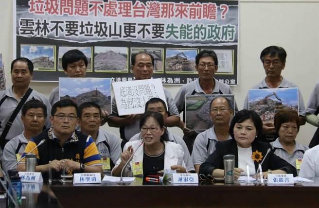 斗六市長謝淑亞(中)強調,她針對的不是雲林縣政府,她對抗的是中央(斗六市公所提供)
