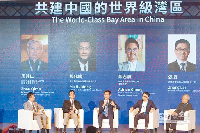 6月20日,騰訊主辦的粵港澳大灣區論壇在香港舉行。(中新社)