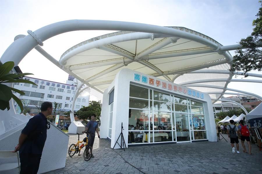 位在高雄哨船頭公園的西子灣遊客中心25日正式啟用,橢圓形建築外觀採用鋼結構與薄膜屋頂等綠建築設計,吸引民眾參觀。(王錦河攝)