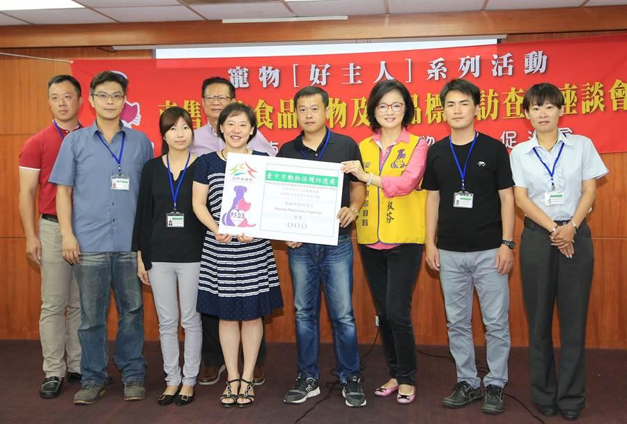 台中市長林佳龍夫人廖婉如(左四)頒授「動物保護檢查員」工作證,給促進會訪查志工感謝他們的努力。(陳世宗翻攝)