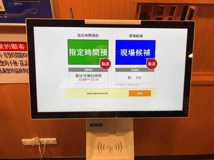 藏壽司設置EPARK系統,透過智慧型裝置可預先訂位,減少排隊時間。(徐力剛攝)