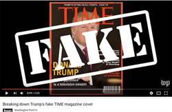 川普轟媒體假新聞 自家俱樂部卻掛假Time封面