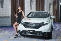 價格殺很大!Honda CR-V 1.5 S 頂級大全配僅113萬