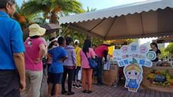 高市行銷農產品 買香蕉送雞蛋