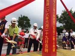 楊梅埔心公園天幕動工 將以茶葉為造型特色
