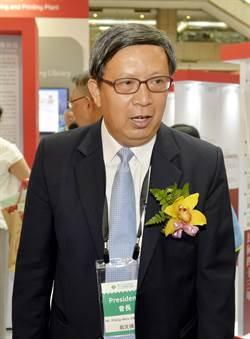 邱正雄「被請辭」後 永豐金新董座將由翁文祺接任