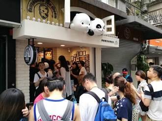 最有創意的動畫熊貓   東區大賣霜淇淋