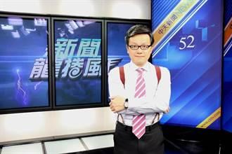 華人普立茲超級星光大道開40K 戴立綱:尋找職場好聲音