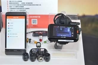 自動備份更智慧 Mio Mivue 792 行車記錄器VIP體驗會