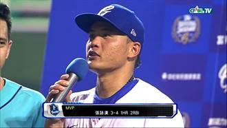 張詠漢猛打賞 奪6年來首座MVP