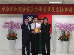 中華郵政前董座翁文祺將接掌永豐金