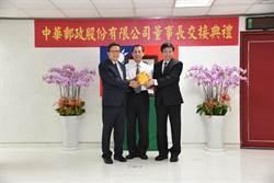 郵政新董座王國材:郵政應擔付更多社會責任