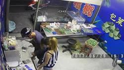 彰化埔心檳榔攤遇劫 搶匪搶4000元逃跑還掉刀