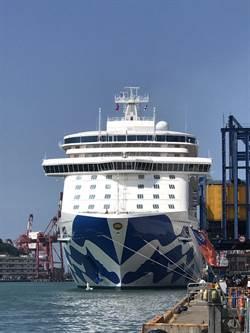 造價230億!最奢華郵輪「盛世公主號」駕臨基隆港