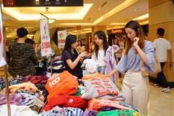 義大世界購物廣場 攜手包豪氏集團「衣」起做公益