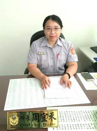 周宜禾接協和派出所長 中市警6分局15年來首任