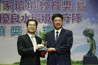 永續發展融入環保教育核心 花蓮代表隊雙料獲獎