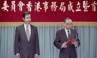 《香港回歸20週年》 前駐港代表:前20年爭民主、後30年該爭什麼?