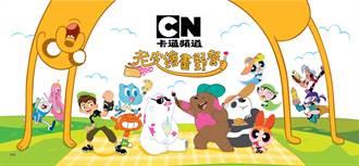 卡通頻道10月辦「老皮繪畫野餐」活動  沈玉琳搶報名