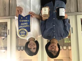茶四代姊妹創品牌 將台灣茶帶到國際