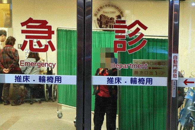 林口長庚醫院急診醫師掀離職風波,台大醫院則傳出病患塞爆急診室。(圖/本報資料照片)