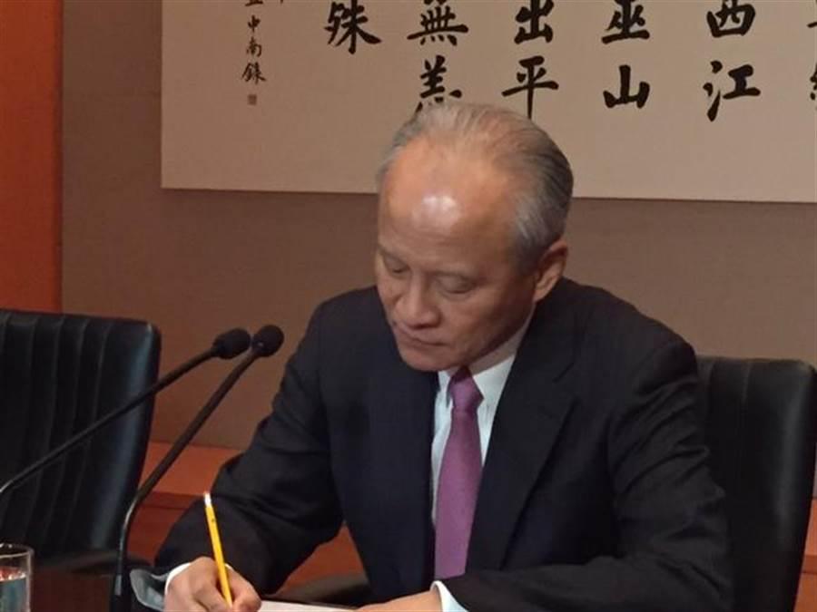 中國駐美大使崔天凱表示,對台軍售傷害中美關係與互信,違背佛州「習川會」精神和共識。(江靜玲攝)