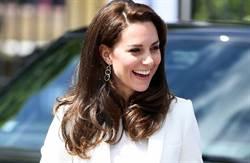 溫網狂迷!凱特王妃遭禁到球場原因曝光