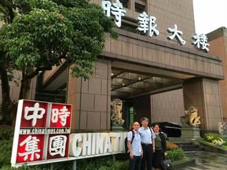 廣東革命歷史博物館來台 交流策展新視野