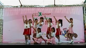 首屆愛買盃熱舞大賽 佩甄、亞洲街舞冠軍PK開賽