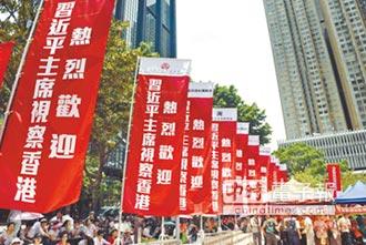 中共建黨96年 台致公黨祝賀