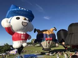 全台第二顆造型熱氣球 全聯福利熊球吸睛亮相