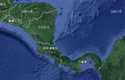 中美洲 巴拿馬等4國大停電