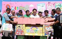 台中彩虹村修繕完工 重新開放