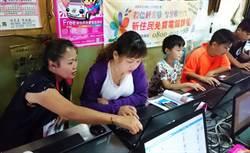 麵店變電腦教室 供嘉縣新住民免費學習