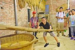新北好客青年研習營 碾米體驗客家先民智慧