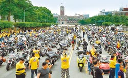 爭國道路權 上千重機凱道抗議