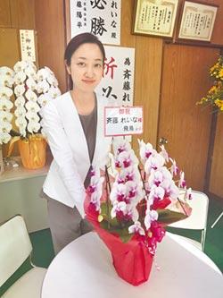 二代美女刺客 搶攻東京都議會