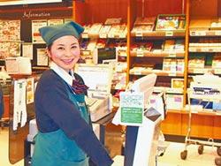 日本媽媽走入職場當自強