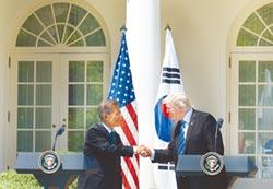 美韓元首會談 川普對北韓失耐心
