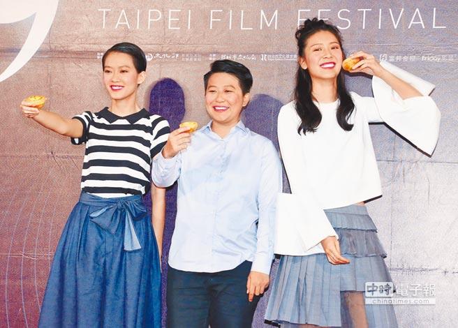 廖子妤(左起)、導演徐欣羨、余香凝出席《骨妹》宣傳,開心推薦起葡式蛋塔。(粘耿豪攝)